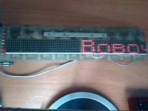 Scrolling Text Circuit  LED Matrix PIC16F628  74HC595