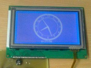 ATmega16  Analog-Looking Digital Clock Project