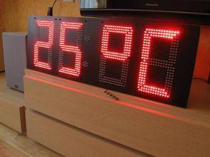 Atmega8 Ds18b20 Led Clock Thermometer Ds1307 Circuit