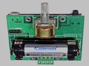 TPA2005 Tiny Class D Amplifier Module