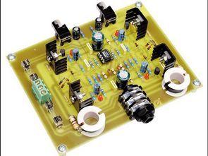Hi Fi Stereo Headphone Amplifier Circuit