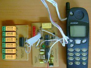 Mobile DTMF Relay Control Circuit