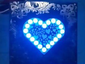 Animated Heart Circuit RGB Led