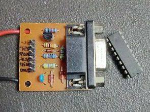 Simple AVR Programmer (ISP RS232)