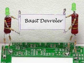 Basit Devreler