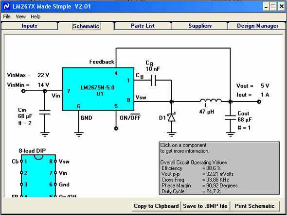 LM267X Step Down Regulator LM267X  Desing Tool dcdc lm267x step down regulator lm267x desing tool