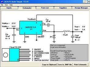LM267X Step-Down Regulatör LM267X  Desing Tool