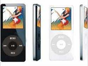 MP3 MP4 Player ipuçları Sorun ve Çözümleri