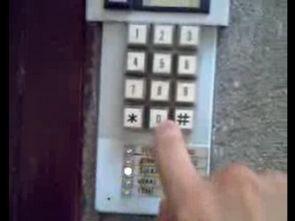 PIC16F84 ile Şifreli Kilit