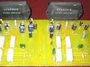 4X80 Watt Anfi STK4221