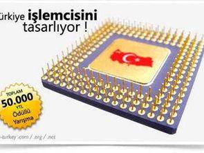 Thiết kế thi 103 Processor Áp dụng đối với Thổ Nhĩ Kỳ