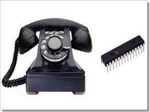 dtmf-telefon-ile-cihaz-kontrolu