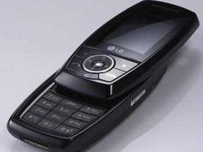 Sơ đồ điện thoại di động Sơ đồ điện thoại di động