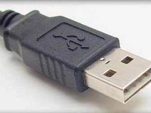 USB Gücünü Arttırmak USB Güç Enjektörü