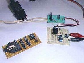 PIC12C509 Kumanda Alıcı Verici