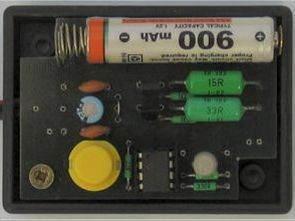 PIC16F629 ile USB Pil Şarj Devresi