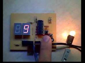 PIC16F84 ile PWM Motor ve Güç Kontrolü