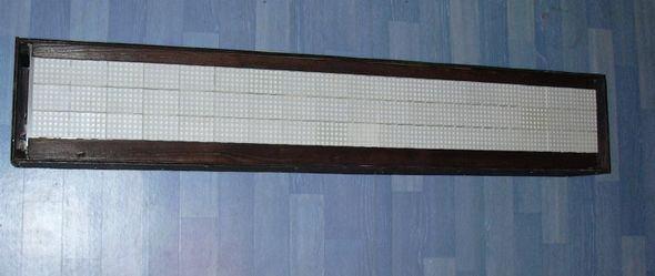 led-animation-panel