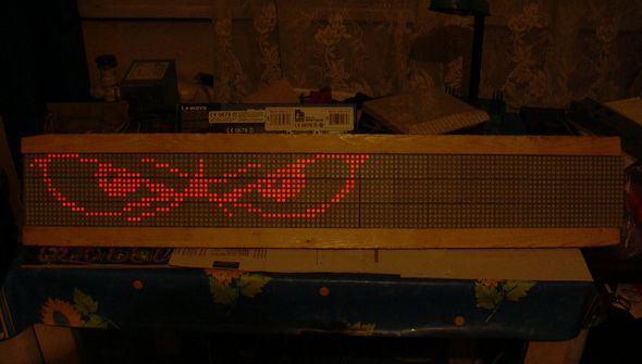 ATMEGA128 ATMEGA32 PC Controlled LED Matrix Animation LED