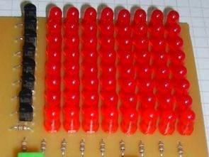 PIC16F628A 24C256 Eeprom ile Matrix 8X8 Led Efekt CCS