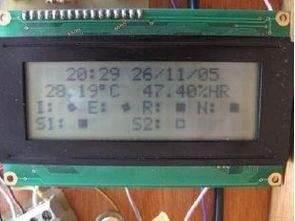pic18f2550-ve-pic18f2520-ile-kabin-kontrolu
