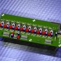 Audio Spectrum Analyzer Circuit savszurok4 alkatreszoldal 120x120