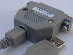ATMEGA8-TQ USB LPT Çevirici USB LPT Port Adaptör