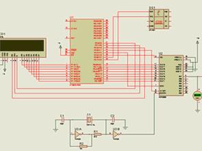89C51RD2 ADC0808 DS1621 Voltmetre Termometre