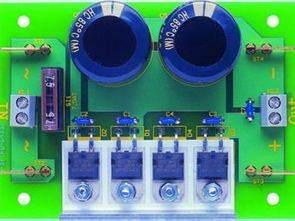12-volt-7-amper-dogrultucu-devre