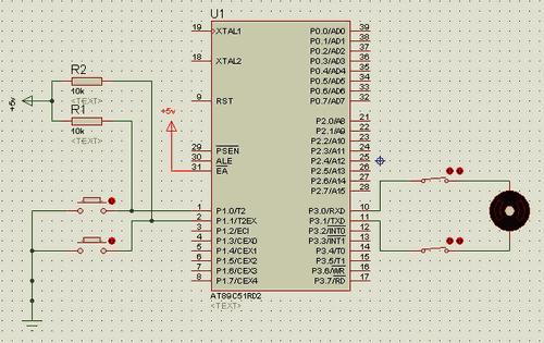AT89C51 L293D DC Motor with Door Control Circuit maket ev devre