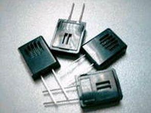 PIC16F84A ile Nem Sensörü ve Otomatik Aspiratör