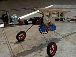 PIC12F675 ile Maket Uçak için PWM Fırçalı Motor Kontrolü