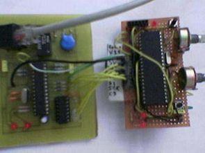 PIC18F4620 ENC28J60 Ev Otomasyonu Web Sunucu