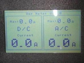 ATmega32 ile 10A 2 Kanal LCD Göstergeli Amper Metre