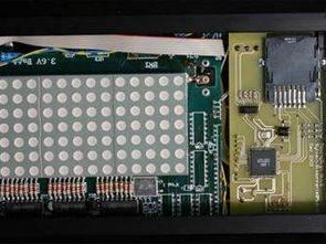 ATmega128 MMC Kart Destekli 3 Renk Mesaj Panosu