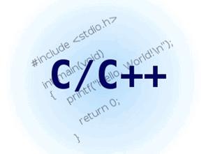 C/C ++ ve Nesne Yönelimli Programlama