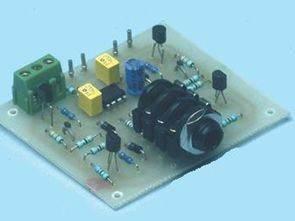 TL072 Op Amp ile Kaliteli Kulaklık Amplifikatörü