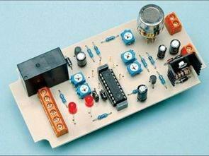 Cảm biến CO MQ-7 và Báo động Carbon Monoxide PIC16F88