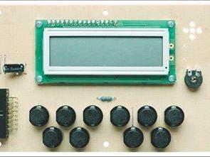 Programlanabilir LCD Göstergeli İkili Zamanlayıcı