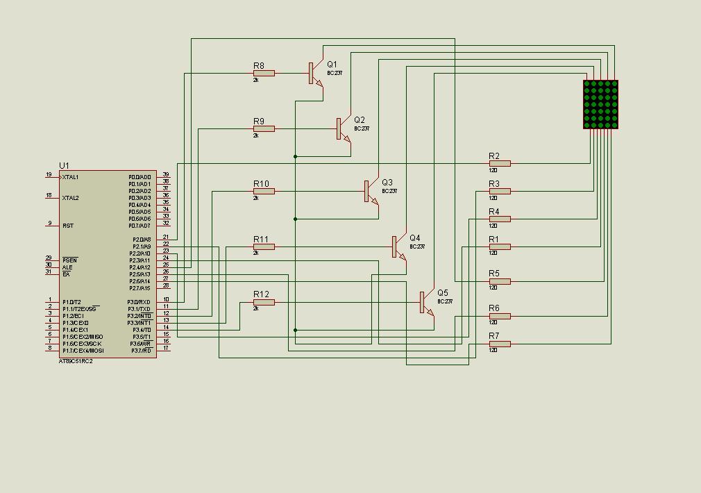 at89c51rc2 5x7led matrix app 150x150 at89c51 5x7 led matrix application