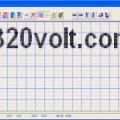 Grafik LCD Resim Font Programları Bmp2Asm FastLCD