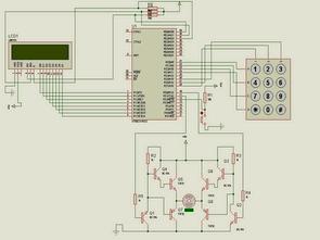 AT89C51 ile Lcd Göstergeli Şifreli Kapı Kilidi