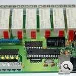 usb relay card