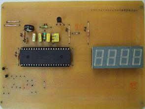ICL7107 ve LM35 ile Basit Dijital Termometre Devresi
