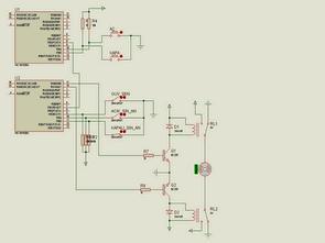 PIC16F628A Örnek RF Alıcı Verici Devresi C Dili ile