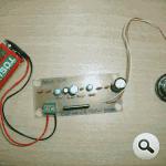 tda1037-5w-amplifikator