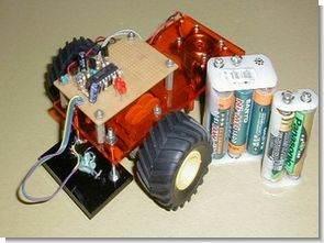 Basit Siyah Çizgi Takip Eden Robot Projesi