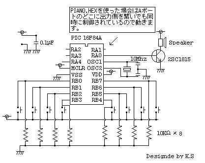 pic16f84a-electric-piano