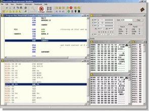 Visual 6502 Mikroişlemci Simülatörü Türkçe