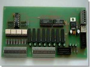 atmega32-web-sunucu-role-kontrol-kamera-baglantisi
